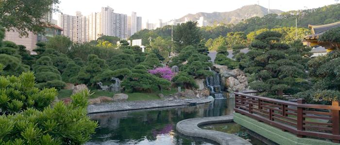 Nan Lian Garten in Hongkong.
